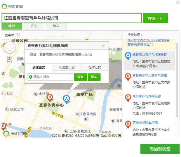 江西宜春哪里有乒乓球培训班