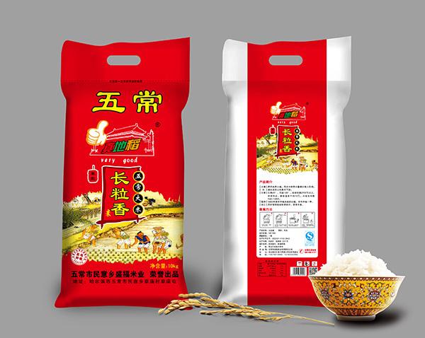 求五常大米真地稻长粒香价格