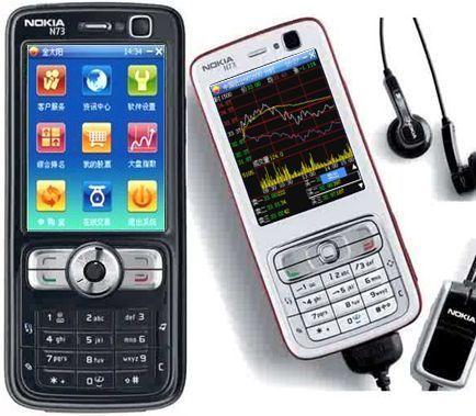 有没有哪个手机炒股软件可以看到港股行情啊?