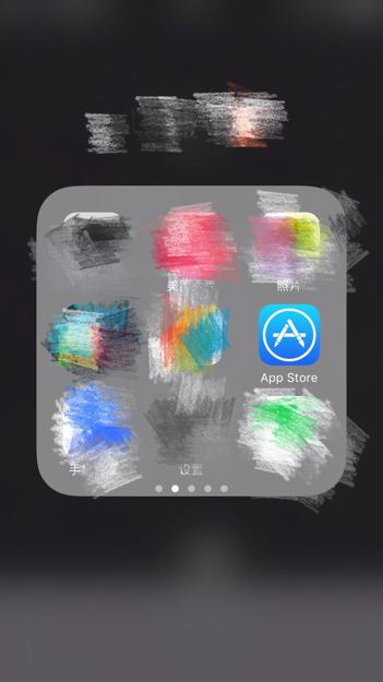 以前用的迅雷下载 现在苹果手机有什么软件下