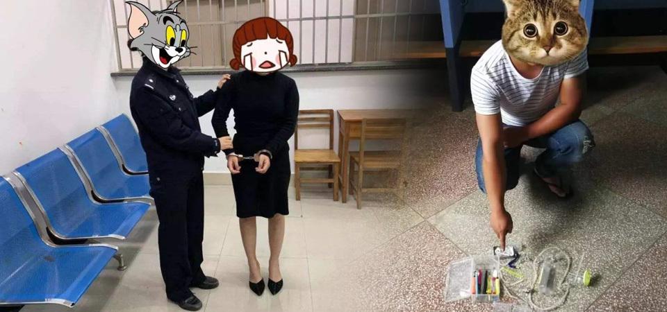 """女子频繁""""回娘家"""",警方调查竟有惊人发现!"""