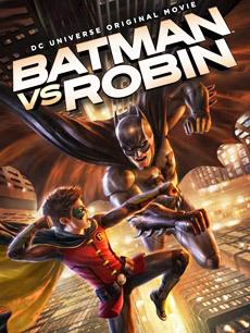蝙蝠俠大戰羅賓