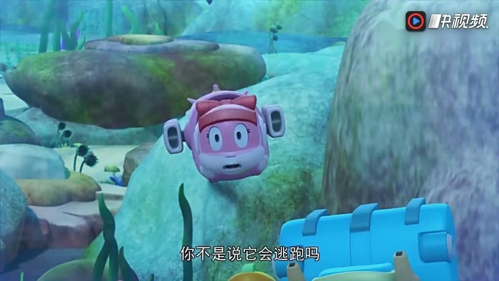 打跑视屏_帮帮龙出动:帮帮龙打不过庞大的邓氏鱼,直角石用壳子打跑了它