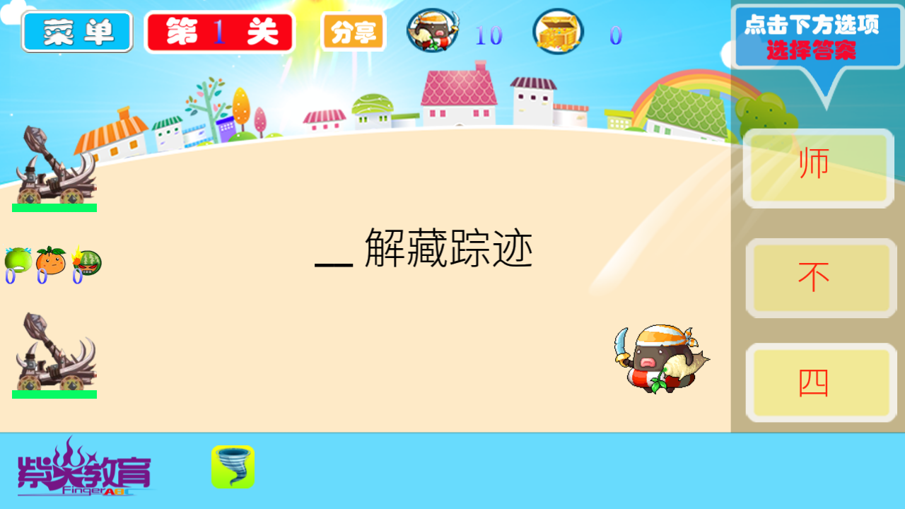 WWW_91MM111_COM_app111.com/info/1097705587/ 6.