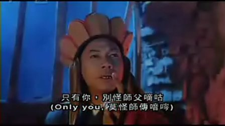only you 罗家英_only you_360百科