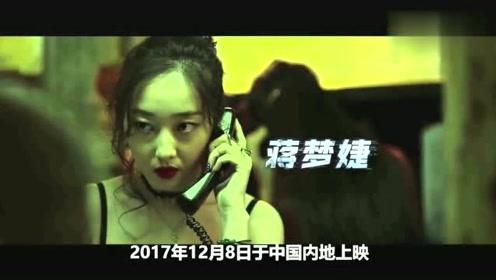 国内首部反电信诈骗电影《巨额来电》,桂纶镁陈学冬揭秘电信诈骗