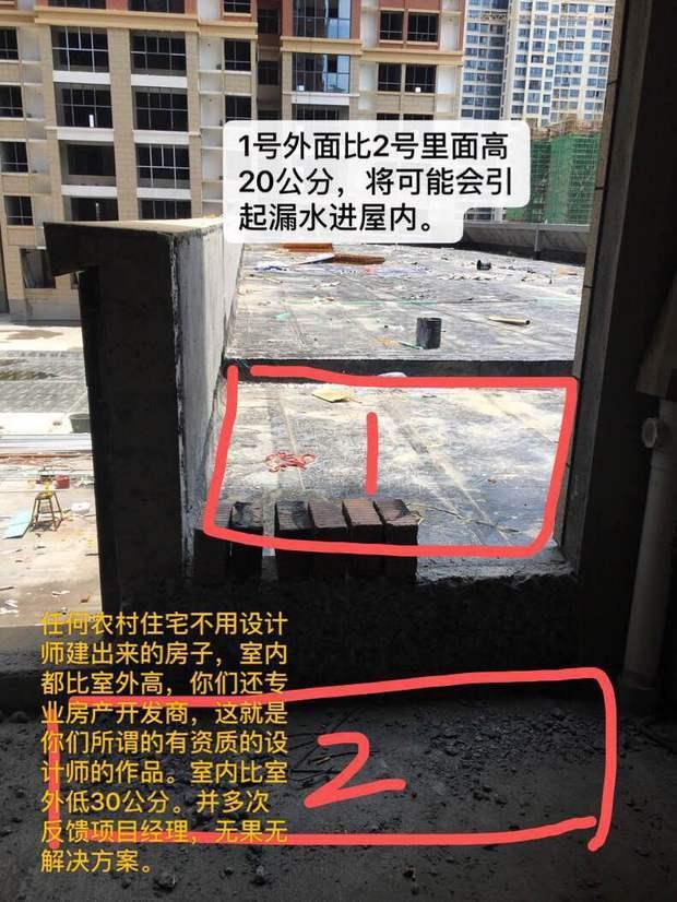 露台比室内高30公分的漏水隐患房屋能骏工验收合格吗?有相关的建筑计设标准吗?