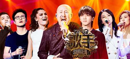 歌手 2018