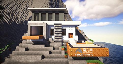 國外設計師的mc作品:復式別墅作品欣賞