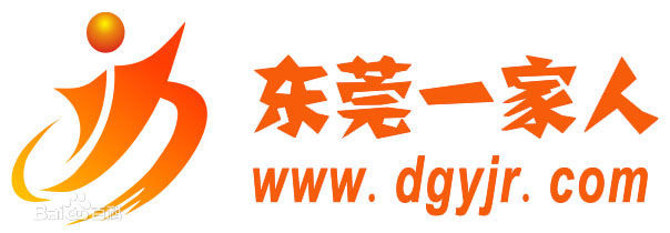 东莞一家人logo