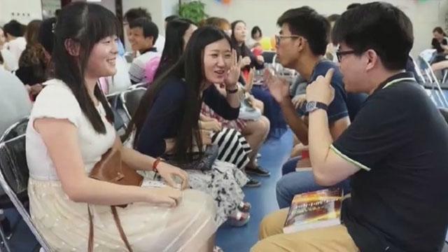 《每日文娱播报》20170526共青团帮脱单
