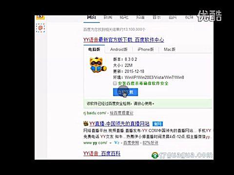 qt语音淘宝互刷频道_360影视-影视搜索