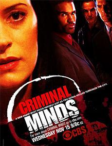 犯罪心理 第三季
