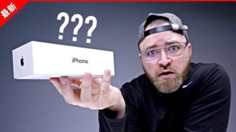 苹果7 32G和256G之间的真相