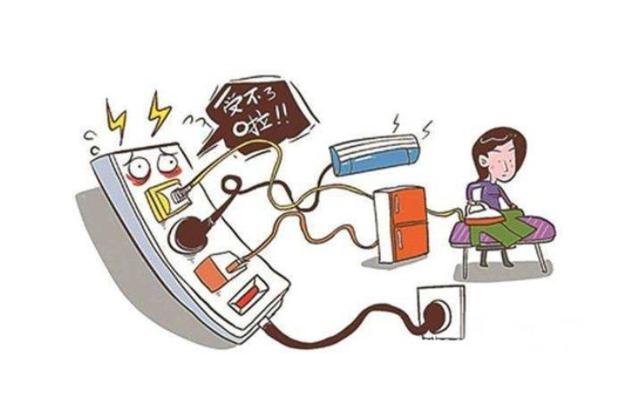 触电事故注意事项_安全用电的小常识_360新知