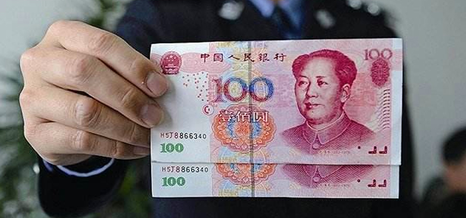 卖笋老人收百元假钞,辅警一句话震惊所有人!