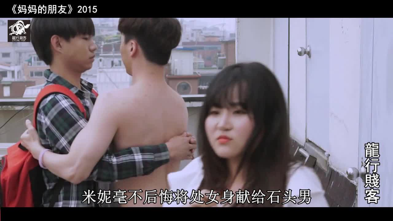 rihantoukuidianying_值得一看的韩国电影