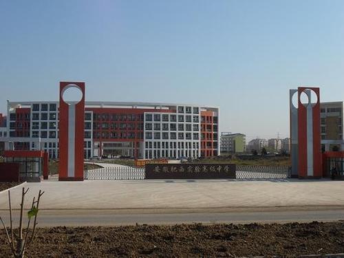 安阳县新坐标高级中学是普高吗