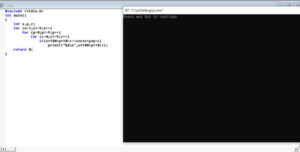 这是水仙数的C++语言,请问哪里错了