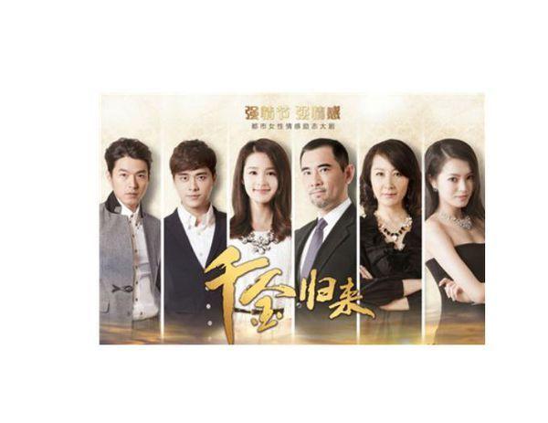李沁与李易峰和演过哪些电视剧