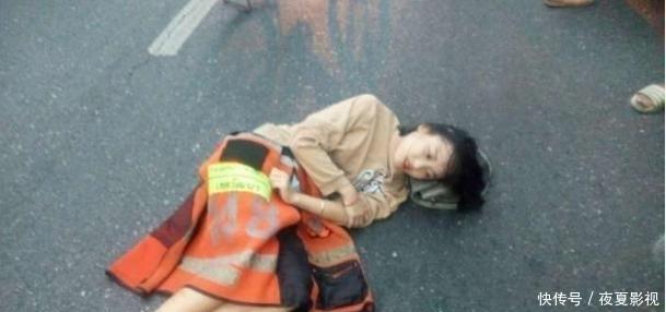 车祸被撞的人