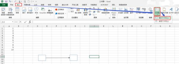 excel表格中如何在箭头连接线中加入文字
