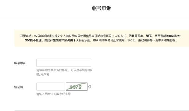 360zhanghao@360.cn