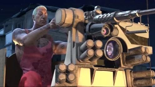 【末世觉醒大百科13】花虎手下除了勃朗宁重机枪,竟然还有大杀器!