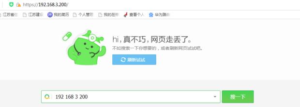 笔记本能上网但是登录不了IP地址网页