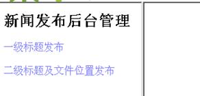 HTML点击后有虚线框的超链接代码