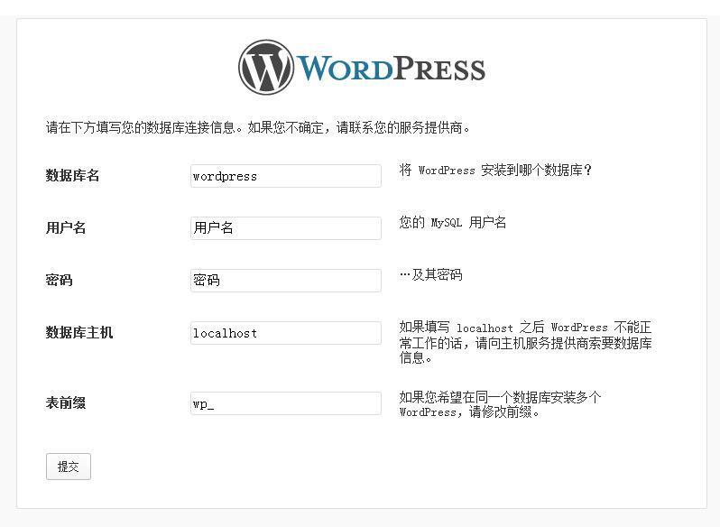 小白快速搭建属于自己的网站
