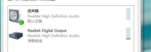 有电脑系统的声音但为什么没有腾讯手游助手游戏的声音,该怎样操作
