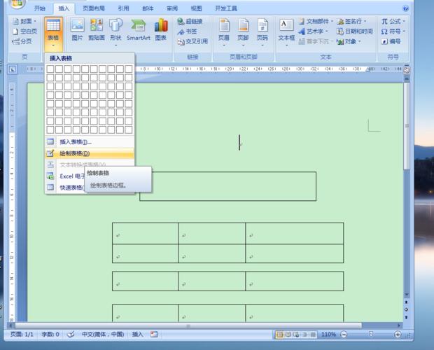 在word中绘制的表格,想要再表格中画一道横线,增加行数,表格为什么会变分散