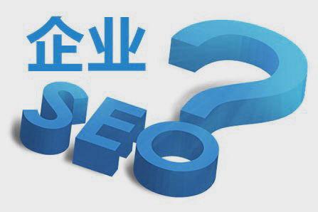 企业网站的优化和推广方法 三联
