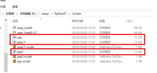 python2和python3可以同时安装吗