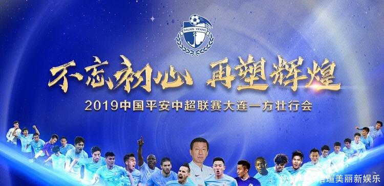 亚洲杯杭州专业足球场
