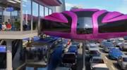 未来的公交车是这样的