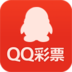 QQ彩票2020年最新官方版下載|QQ彩票(v3.5.40)官方版下載