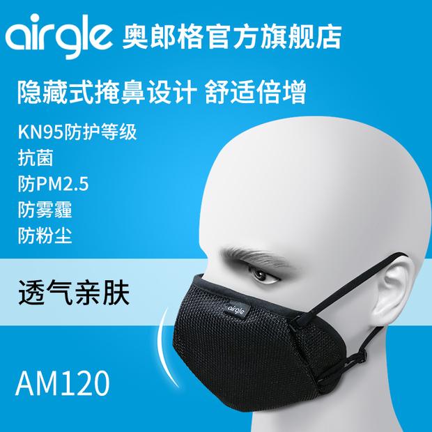 由于工作环境问题,怎样有效防止己烷和、庚烷和甲醛蒸汽?可以推荐一款口罩及其滤毒盒型号