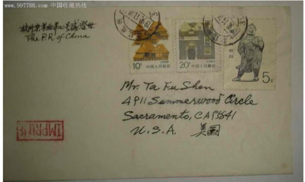 从中国寄向美国的信封封面格式怎么写,哪位大