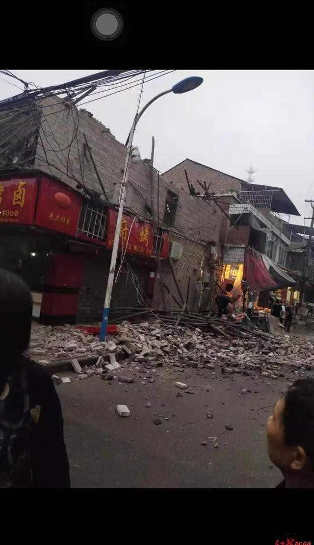 四川內江威遠5.4級地震已致28人受傷