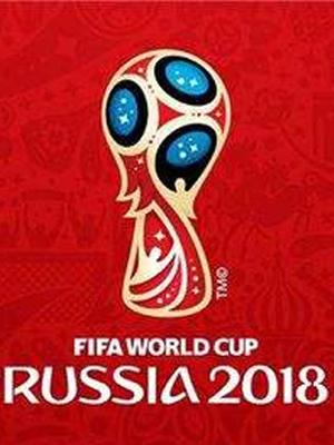 2018世界杯
