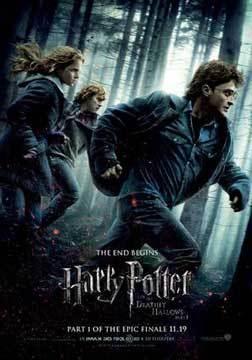 哈利·波特7:死亡圣器(上)剧情介绍