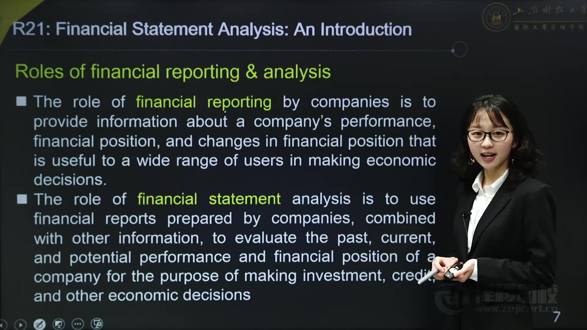 financial performance of the company position How to tell if a business is solvent by using the the ability to evaluate the financial position of another assessing financial performance.