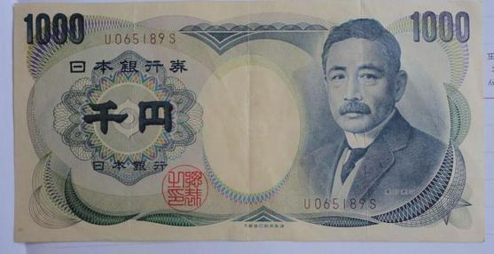日元兑换人民币计算