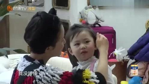 《萌仔萌萌宅》张歆艺熙熙暖心照顾金宝?金宝小奶音笑容圈粉了!
