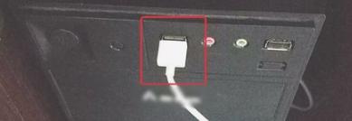 为什么我手机USB共享没有消耗我的手机流量。