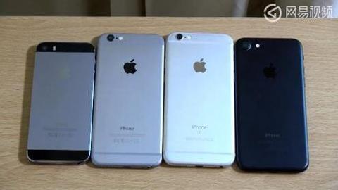 苹果7、6s、5s 手机内战打响