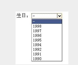 如何指定html中select控件的宽度