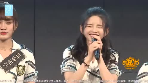 SNH48小分队现场演绎后街女孩6